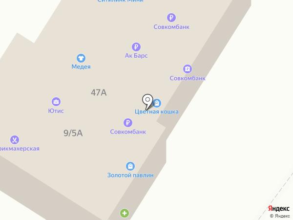 Oriflame на карте Набережных Челнов
