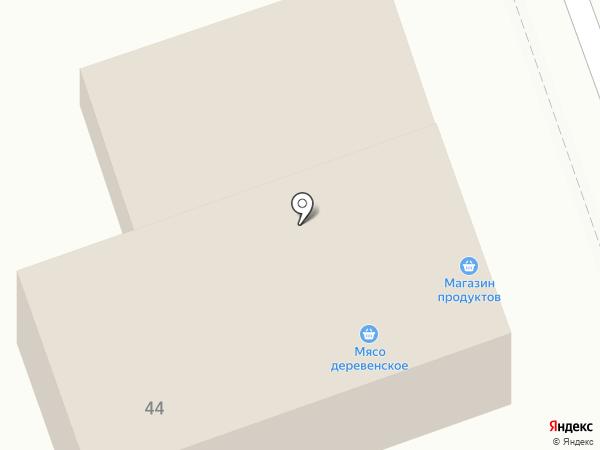 Магазин деревенского мяса на карте Набережных Челнов