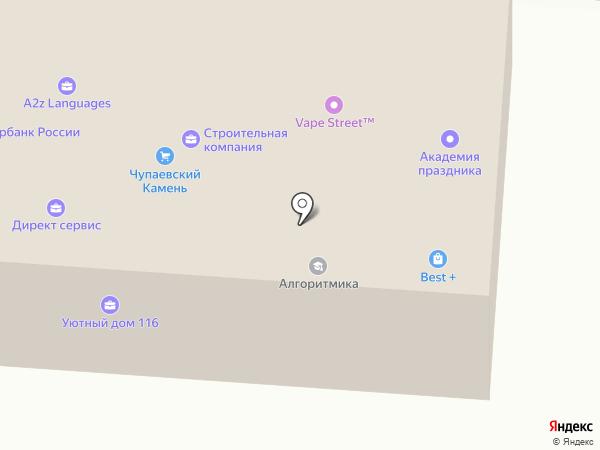 Алекс Тур на карте Альметьевска