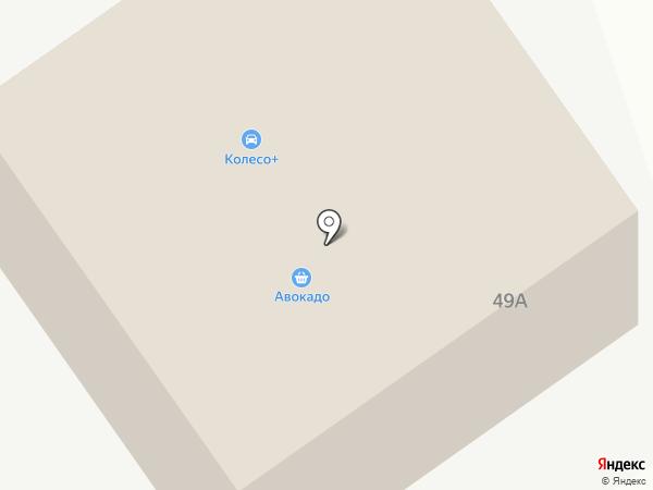 Колесо+ на карте Альметьевска