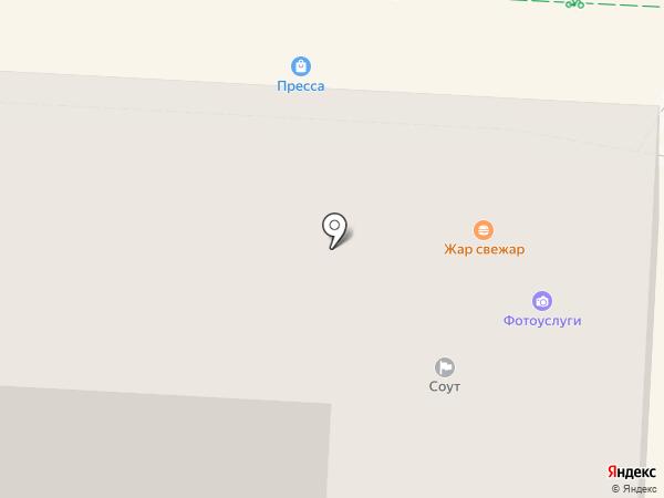 Анна на карте Альметьевска