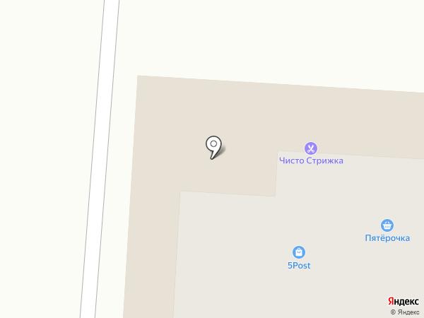 Тэмле на карте Альметьевска