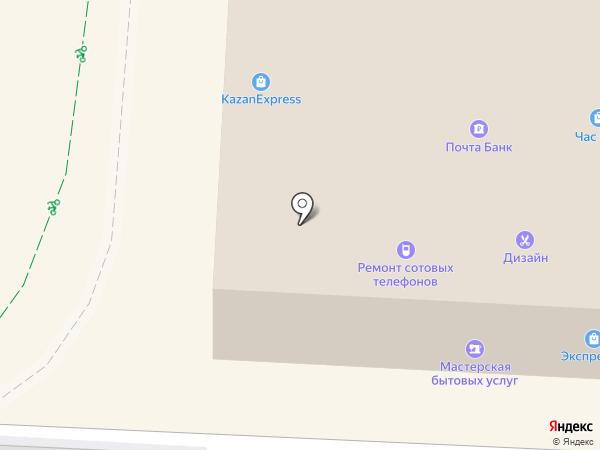Луч на карте Альметьевска