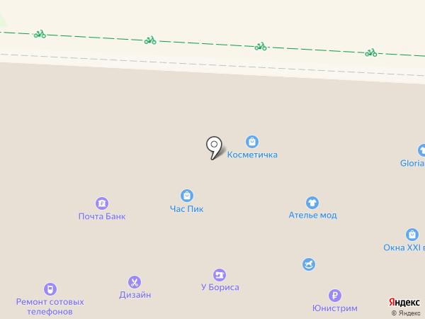 Банкомат, Почта Банк, ПАО на карте Альметьевска