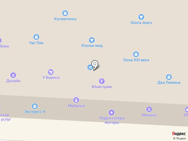 Лето Банк на карте Альметьевска