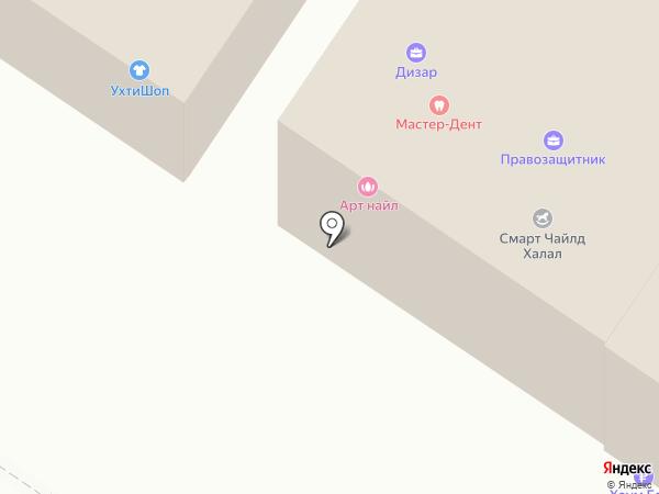 ДИЗАР на карте Набережных Челнов