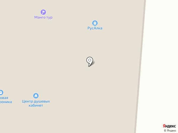 Центр на карте Альметьевска