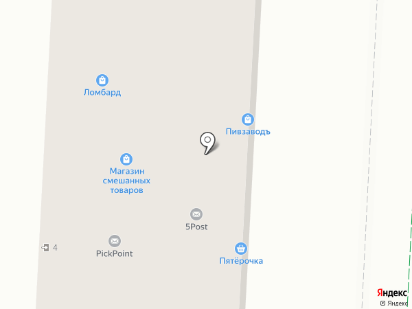 Магазин печатной продукции на ул. Ризы Фахретдина на карте Альметьевска