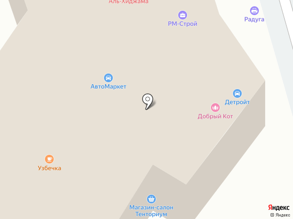 Магазин мусульманской одежды на карте Набережных Челнов