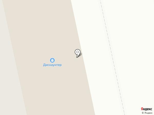Brand House на карте Набережных Челнов