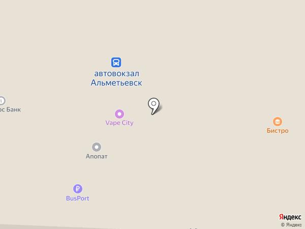 Магазин печатной продукции на ул. Герцена на карте Альметьевска