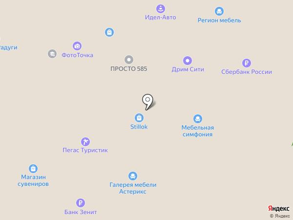 Банкомат, Банк Открытие на карте Альметьевска
