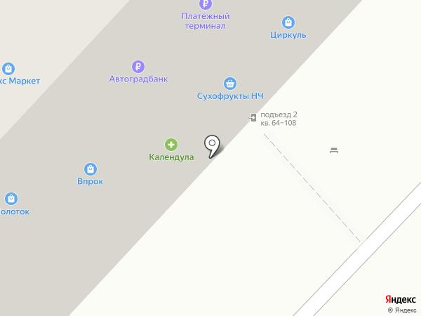 SeVen на карте Набережных Челнов