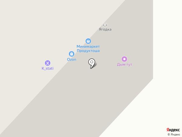 Парикмахерская на карте Набережных Челнов