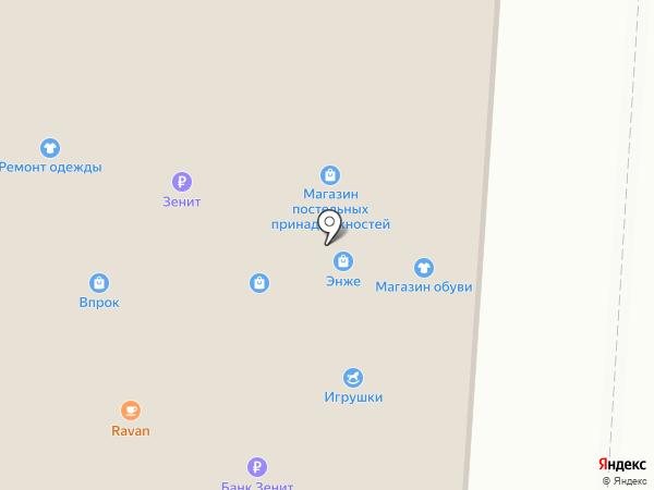 Энже на карте Альметьевска