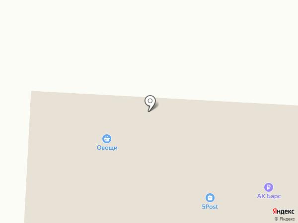 Faberlic на карте Альметьевска