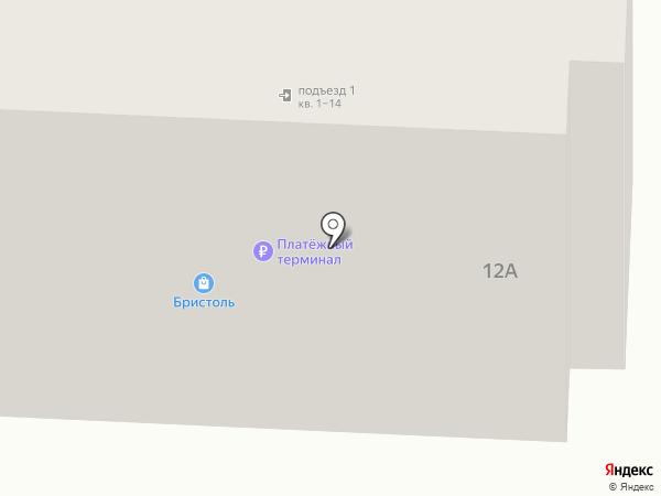 Банкомат, СБЕРБАНК РОССИИ на карте Альметьевска