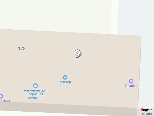 Стальком на карте Альметьевска