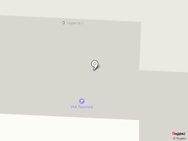 Людмила на карте Альметьевска