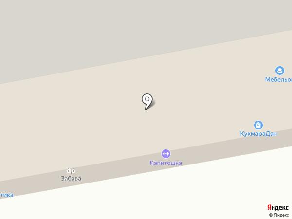 Капитошка на карте Набережных Челнов