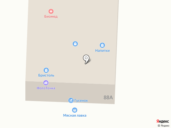 Полис Инвест+ на карте Альметьевска