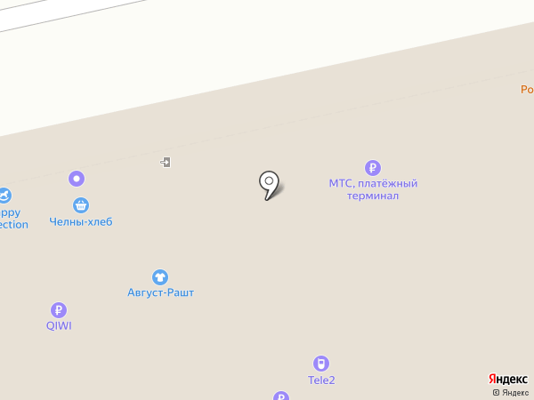 Магазин бижутерии и головных уборов на карте Набережных Челнов