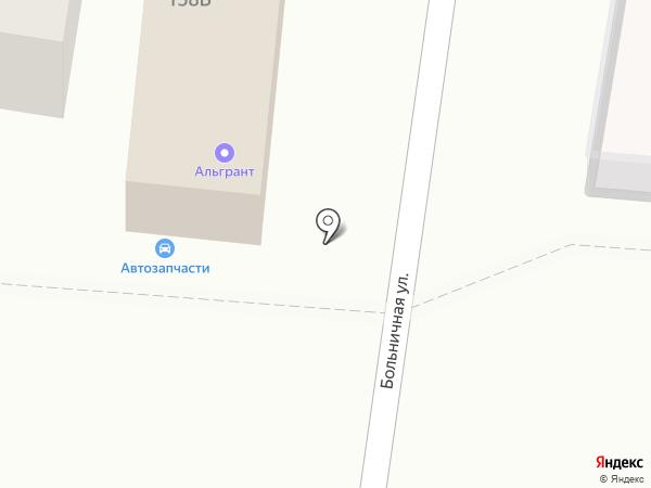 Раджа на карте Альметьевска