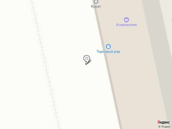 Таверна на карте Набережных Челнов