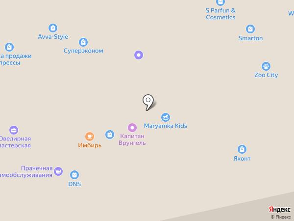 Домашний Доктор на карте Набережных Челнов