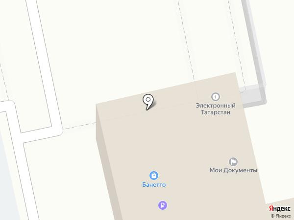 Мои документы на карте Набережных Челнов