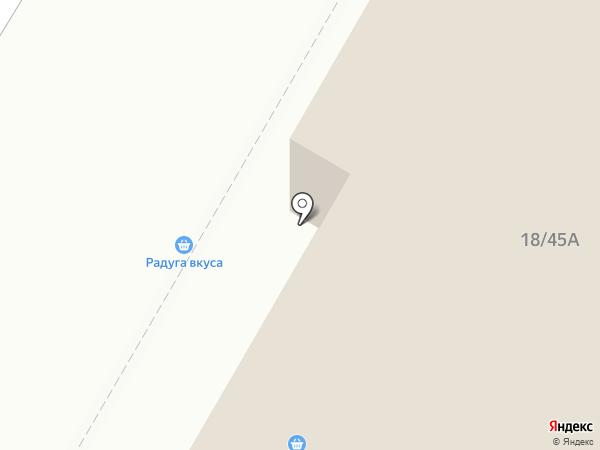 Магазин зоотоваров на карте Набережных Челнов