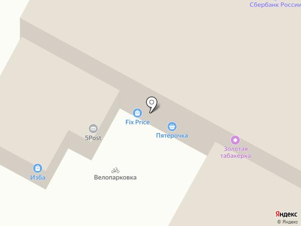 Салон-ателье на карте Набережных Челнов