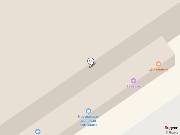 АЙТИ-ПЛЮС на карте Набережных Челнов