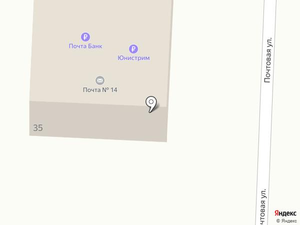 Почтовое отделение №14 на карте Альметьевска