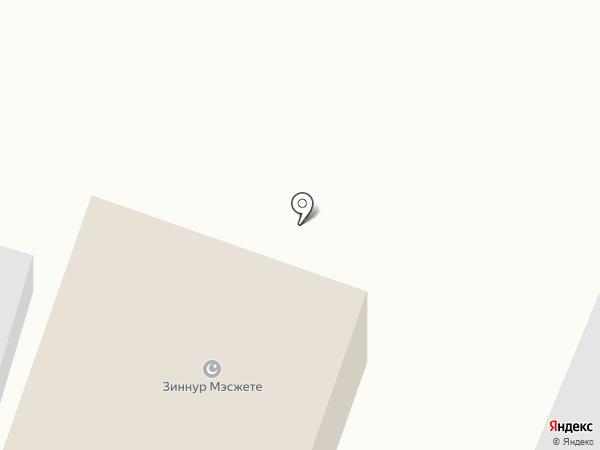 Зиннур Мэсжете на карте Альметьевска