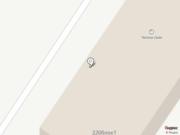 СтанПро на карте Набережных Челнов