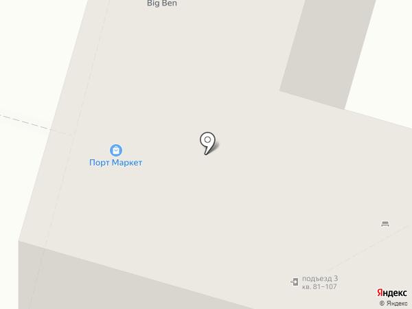 Santy на карте Набережных Челнов
