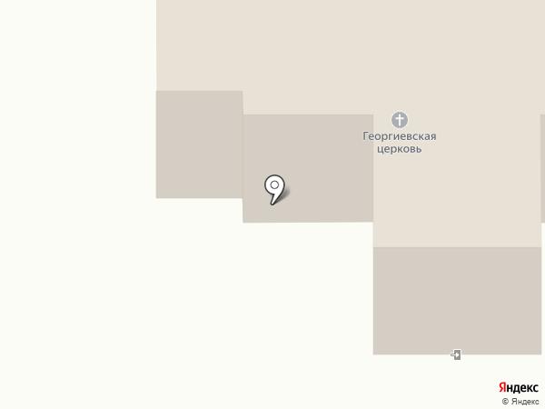 Церковь Святого Великомученика Георгия Победоносца на карте Набережных Челнов