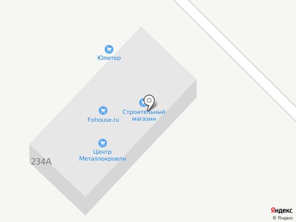 FoHouse на карте Набережных Челнов