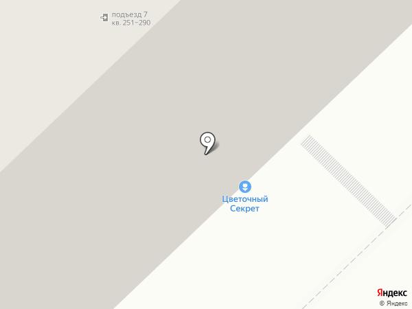Магазин канцелярских товаров на карте Набережных Челнов