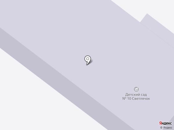 Детский сад №10, Светлячок на карте Альметьевска