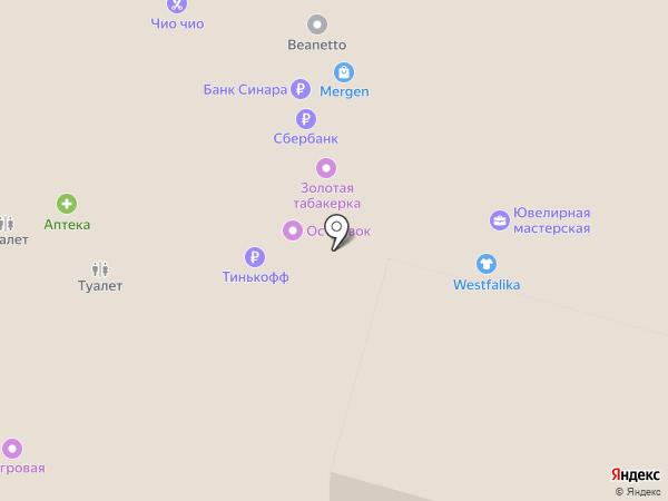 Ювелирная мастерская на карте Набережных Челнов