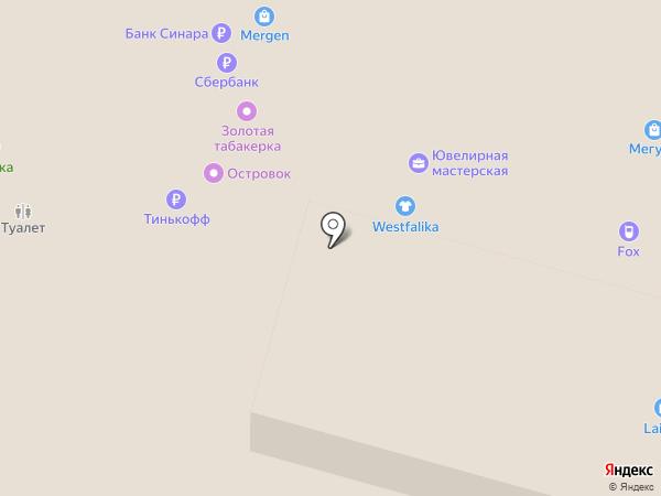 ZARACITY на карте Набережных Челнов
