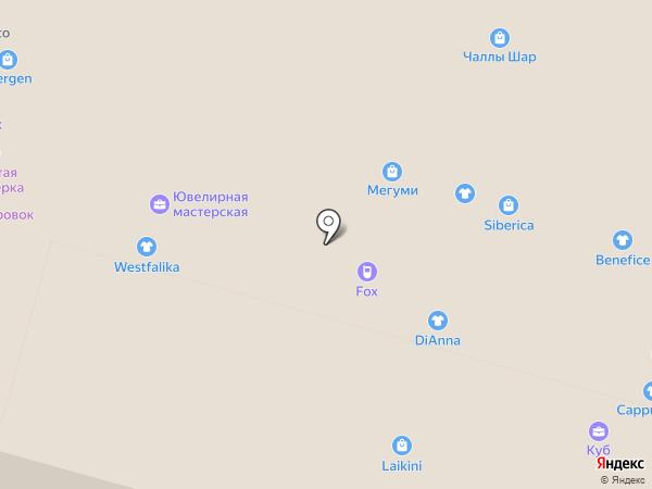 BioMondo на карте Набережных Челнов