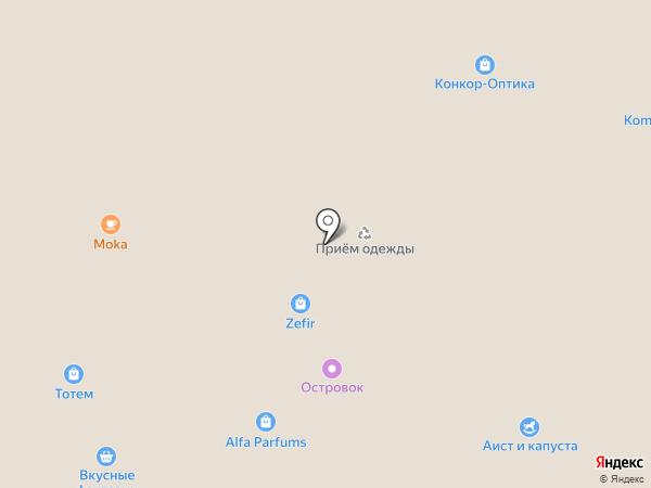 Магия золота на карте Набережных Челнов