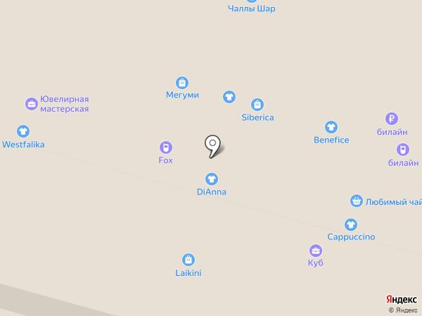 У Палыча на карте Набережных Челнов