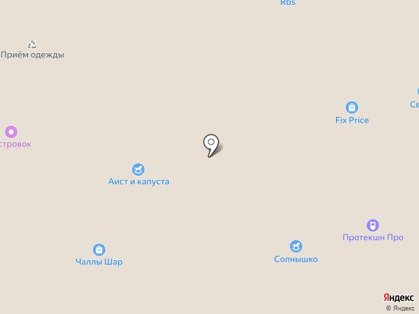 Bijou market на карте Набережных Челнов