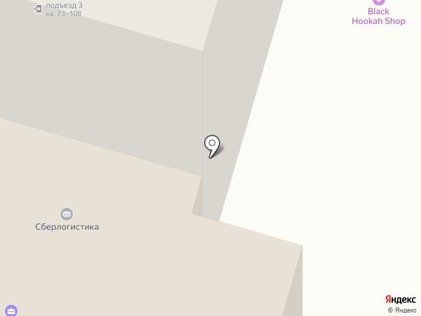 Боярский хмель на карте Набережных Челнов