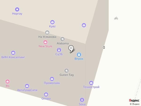 Оконная Линия на карте Набережных Челнов