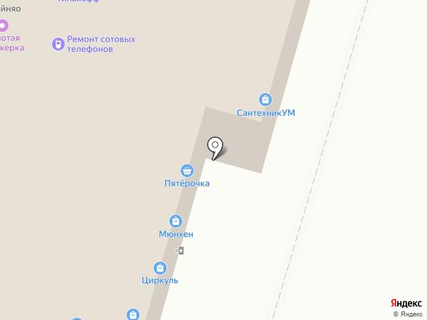 СантехникУМ на карте Набережных Челнов